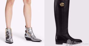 Обувь в стиле Gucci: Бюджетные модели осени, которые выглядят «дорого»