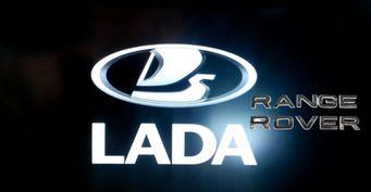 «АвтоВАЗ» украл слоган LADA Niva Travel уRange Rover Evoque