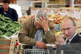 Фото: В России ожидается очередное поднятие цен на продукты, pokatim.ru