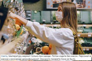 Чаще маски требуют вобщественных местах, как идома. Изображение: Pexels, VK