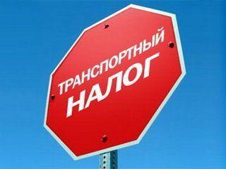 В Красноярском крае грядёт повышение ставки транспортного налога на автобусы и грузовики