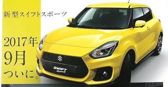 В сети появились фото брошюры с обновленным Suzuki Swift Sport