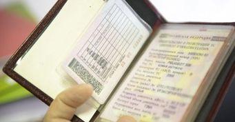 Введение электронных ПТС перенесено на 2018 год