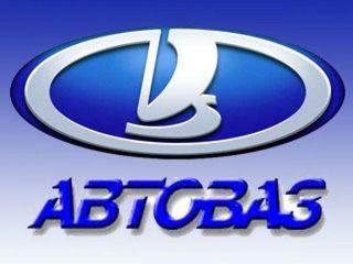 На «АвтоВАЗ» штат иностранных работников сократится в два раза
