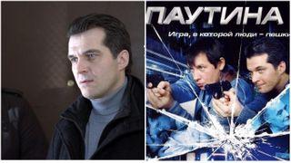 Зрителей возмутила нулевая игра Харитонова в «Паутине». Коллаж автора «Покатим»
