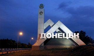 ДНР: Донецкий аэропорт взят в окружение ополченцами