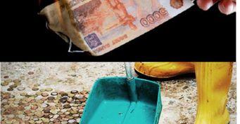 Безумие или грамотный расчёт: Политика Минфина РФобрушила рубль