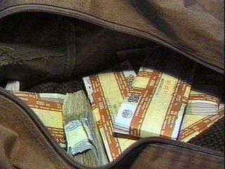 В Москве у сотрудников букмекерской конторы похитили 3 млн. рублей