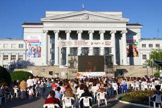 В Екатеринбурге открыл двери Венский фестиваль музыкальных фильмов