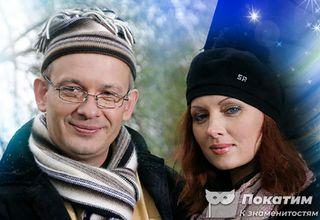 Дмитрий Марьянов, Елена Ксенофонтова. Фотоколлаж Pokatim.ru