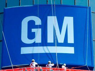 General Motors начнет сборку своих автомобилей на заводе в Беларуси
