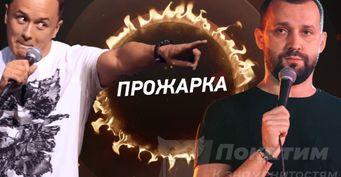 «Тухло пошутил»: Жена Соболева объяснила скандал свырезанной шуткой Руслана Белого на«Прожарке»