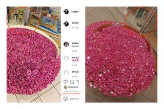 Сравнение якобы двух букетов ЗагитовойФото: instagram.com/azagitova