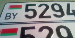 Как получить дубликаты белорусских гос. номеров?