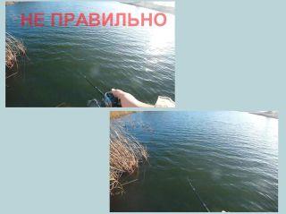 Шнур не должен быть в постоянном напряжении, спиннинг нужно подавать вперед. Источник изображения: YouTube-канал Konstantin Andropov