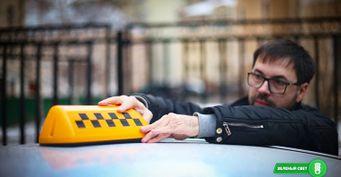Требования к водителю для подключения к Яндекс Такси