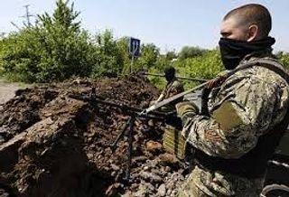 Два украинских майора подорвали себя вместе с 12 ополченцами