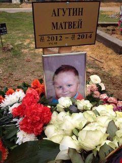 В семье Агутина трагедия: умер двухлетний мальчик