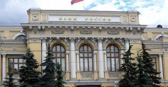 Центральный Банк урегулировал отношения страховщиков и автомобилистов