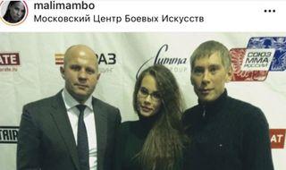 Президенты федераций спорта иНастя Резник. Источник: «Инстаграм».