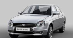 «АвтоВАЗ» уже завершил выпуск модели LADA Priora
