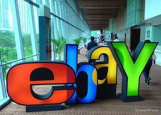 Итальянские власти продают машины чиновников на eBay