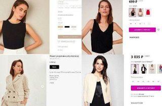 Варианты одежды для широких бедер в интернет-магазинах. Фото: pokatim.ru