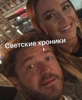 Ольга Бузова и Саид