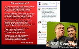 Юрий Шатунов и Андрей Разин. Скриншот из Instagram yuriy_shatunov. Фотоколлаж Pokatim.ru
