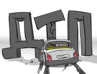 Возле Тюмени столкнулись автобус и иномарка