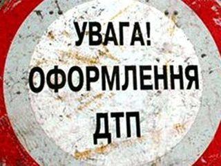 На Льововщине трагедия: автобус въехал в иномарку – погибло 2 человека
