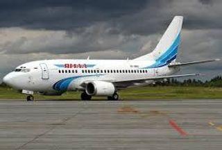 В Уфе самолет из Крыма совершил аварийную посадку
