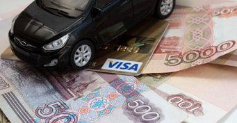 Средняя цена нового легкового автомобиля в России выросла на 17%