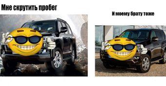 Составлен ТОП-5 мемов о Toyota Land Cruiser
