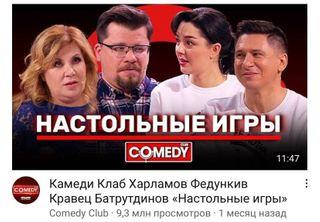 Выпуски с Мариной Федункив имеют популярность Фото: Youtube
