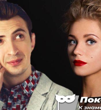Бывшему виднее: Звезда«Универа» Алексей Гаврилов назвал причину развода Асмус и Харламова