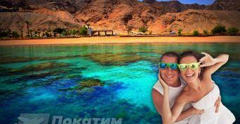 Египет открыли спустя 5 лет: Шесть самых безопасных курортов для россиян