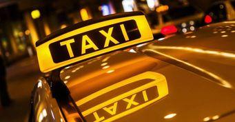 В Москве запустили новый сервис такси