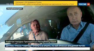 Путин иИваныч, источник: «ВКонтакте»