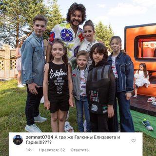 Поклонники возмущены отсутствием детей Пугачевой на празднике. Фото: Instagram Юлии Барановской