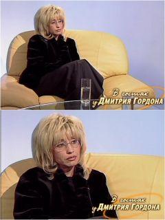 Фото: Фрагмент из интервью «В гостях у Дмитрия Гордона» (2002)