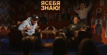 «Продажная шкура»: Харламов оскорбил Мусагалиева из-за рекламы вшоу «Ясебя знаю!»