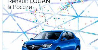 Renault Logan 15 лет в России: Как менялся автомобиль с момента выхода, рассказали эксперты