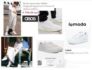 Звездный стиль и варианты, которые можно купить в онлайн-магазинах Источник: Instagram @kendalljenner, @haileybieber. @lamoda.ru.@ asos.com, @brandshop.ru