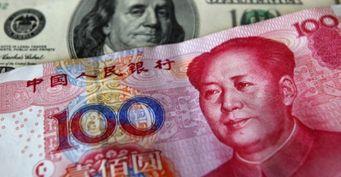 Китайский юань постепенно занимает статус доллара как мировой резервной валюты