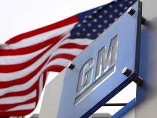 GM планирует отозвать 1,5 млн автомобилей из-за проблем с рулевым управлением