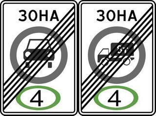 Новый дорожный знак «Грязный выхлоп» появится на российских дорогах