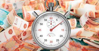 Как взять кредит в МФО на карту?