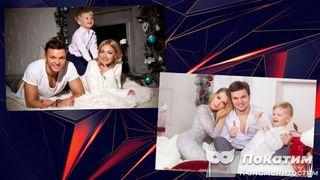 Евгения Феофилактова, Антон Гусев с сыном Даниэлем. Фотоколлаж Pokatim.ru