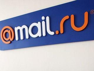Mail.ru сокращает редакцию в Киеве